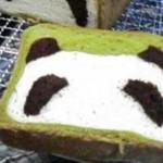 pandabread