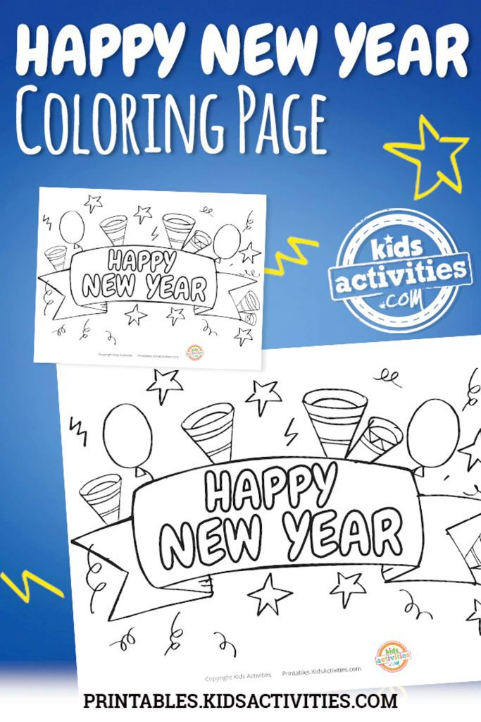 Free Happy New Year Coloring Page from Kids Activities Blog - shown here with confetti and stars